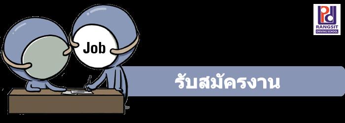 writer_h(1)